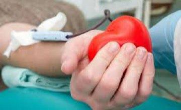 Жители Днепра сдали почти 60 литров крови для больных детей