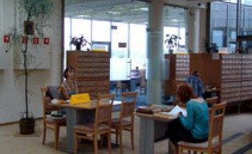 Фонд Билла Гейтса заитересовался Днепродзержинской библиотекой