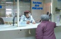 За неделю простудой и гриппом заболели почти 17 тысяч жителей Днепропетровщины