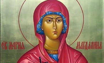 Сегодня православные молитвенно чтут память Мироносицы равноапостольной Марии Магдалины