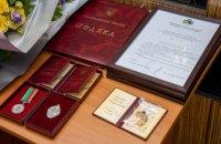 Лучшие сотрудники Вольногорского горно-металлургического комбината получили государственные награды и звания