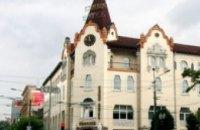 Собрание акционеров «Гранд отеля Украина» в очередной раз не состоялись