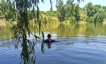 На Днепропетровщине двое мужчин утонули в водоеме