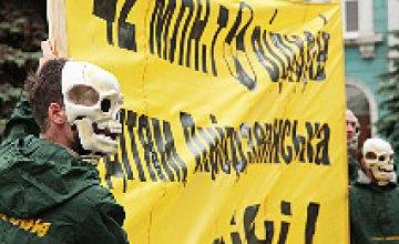 «Голос Природы» просит правительство сделать Днепродзержинск радиоактивно безопасным (ФОТОРЕПОРТАЖ)
