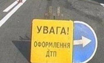 В ДТП в Днепропетровской области пострадали 12 человек