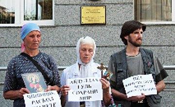 Акция протеста против приезда в Украину Патриарха Варфоломея