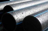 Никопольский завод тонкостенных труб признали банкротом