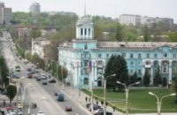 Жителям Каменского открыли доступ к видео с камер уличного наблюдения