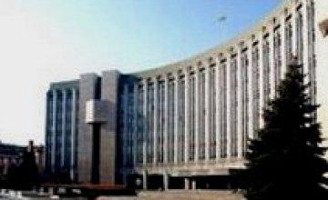 25 января депутаты Днепропетровского горсовета соберутся на очередную сессию