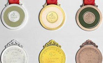 Паралимпийская сборная Украины начала исторический отсчет второй сотни медалей