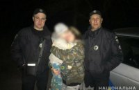 В Днепропетровской области из детского сада сбежал 5-летний мальчик (ФОТО)