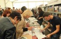 Впервые в Днепре проходит масштабный книжный фестиваль Book Space - Юрий Голик