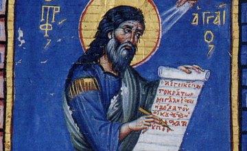 Сегодня православные молитвенно чтут память пророка Аггея