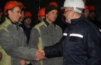 Вилкул на заводе Днепрполимермаш: Чтобы специалисты не уезжали за границу из-за безработицы, необходимо поддержать отечественную