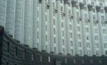 Кабмин Украины ухудшил прогноз роста ВВП на 2009 год до 0,4%