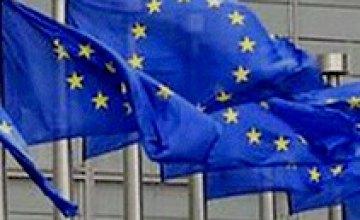 НАЭР: Еврокомиссия предоставит Украине ?70 млн. на развитие энергоэффективности