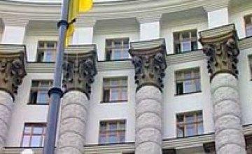 Кабмин назначил гендиректором «Укрзалізниці» Михаила Костюка