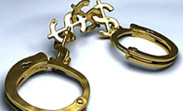 В Днепропетровской области госслужащие попались на взятке