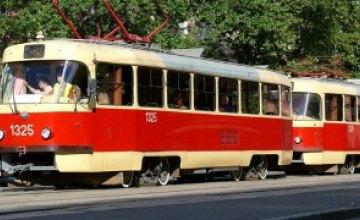 В Днепре временно изменят свой маршрут трамваи № 5, 18 и 19