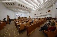 Началась 54-я сессия Днепровского городского совета