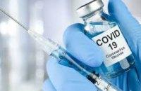 Днепропетровская область получит более 37 тысяч доз вакцины от Covid-19