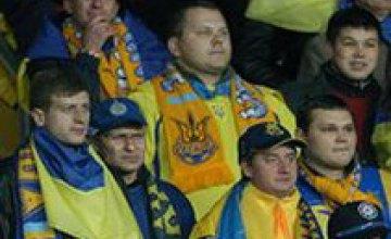 В Днепропетровске пройдет первый футбольный фан-фестиваль