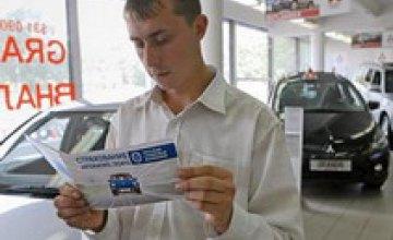 В Украине автогражданка подорожает на 100-200 грн.
