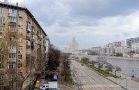 На карантине:  Москва (ФОТО)