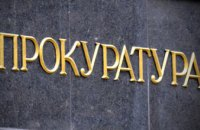 На Днепропетровщине депутат горсовета содействовал предоставлению земли своему знакомому