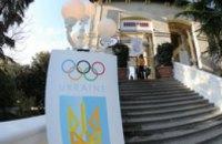 Бостон стал кандидатом на проведение летней Олимпиады-2024