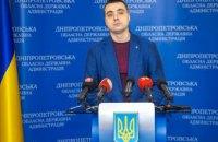На Дніпропетровщині розширюють мережу ЦНАПів та найактивніше надають е-послуги бізнесу: публічний звіт ОДА