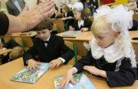 В этом году для украинских первоклашек напечатают более 4 млн учебников