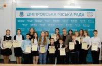 В Днепре наградили победителей и призеров городского этапа всеукраинского фотоконкурса «Моя Украина»