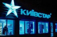 Microsoft Україна – технологічний партнер Big Data School 5.0 від Київстар