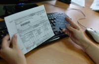 В период карантина дистанционными услугами ДТЭК Днепровские электросети воспользовались почти 35 тыс. клиентов