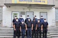 Индустриальный районный суд взят под круглосуточную судебную охрану (ФОТО)