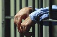 В Павлограде задержали наркоторговца из Казахстана