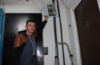 Еще один город на Днепропетровщине готовится к переходу на электроотопление