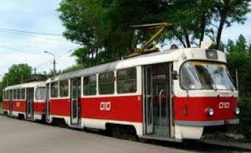 20 и 21 мая в Днепре изменится движение трамваев №11