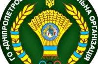ОТГ Днепропетровской области будут соревноваться за звание лучшей спортивной громады