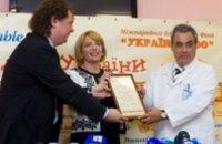 Счета фонда «Украина–3000» могут быть арестованы