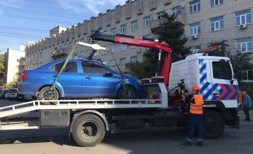 Водителям Днепра рассказали, как действовать в случае эвакуации авто (ФОТОРЕПОРТАЖ)