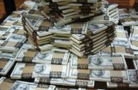Власти Кипра могут ограничить операции с капиталом