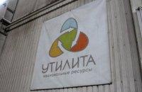 На Днепропетровщине работает уникальный завод по очистке и переработке стеклобоя ООО «Утилита»