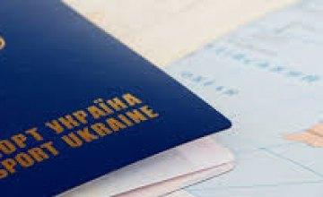 Порядка 5 тыс. жителей Днепропетровщины не пришли забрать свои загранпаспорта