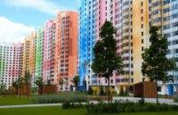 В Украине за 5 дней можно будет получить адрес для новых объектов строительства