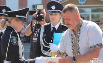 В Днепре Юрий Береза поздравил студентов ДГУВД с выпускным (ВИДЕО)