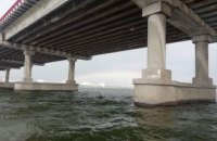 В Днепре 20-летний парень спрыгнул с Центрального моста и пропал без вести (ФОТО)