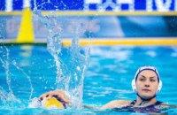 Днепр примет чемпионат Украины по водному поло среди женщин