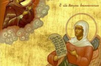 Сегодня православные христиане чтут блаженную Матроны Анемнясевскую